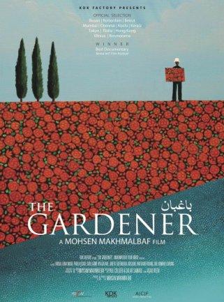 sadovnik-the-gardener-2012_90306_0